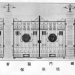 Architecture-05