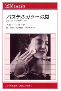publications_2004_1l