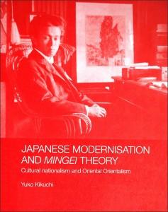 publications_2004_2l