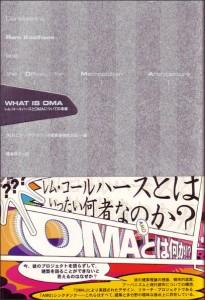 publications_2005_1l