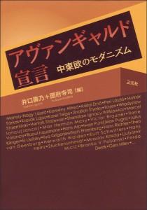 publications_2005_2l