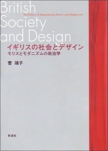 publications_2005_4l