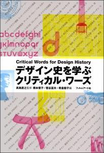 publications_2006_1l